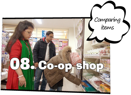 08. Co-op / Comparing items